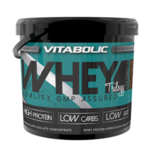 Photo Whey Trilogy 4050g (135 servings)